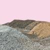 หิน ทราย ดิน