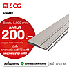 SCG Fascia One Piece 23x300 cm 24 mm Cement cheap price