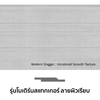 SHERA Splendid Plank Modern Stagger Smooth Texture Uncolored 1.0x20x300 cm  cheap price