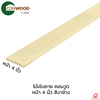 Conwood Eaves Cream 4 inches cheap price