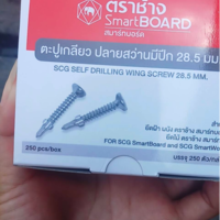 Self Drilling Wing Screw 28.5 mm cheap price
