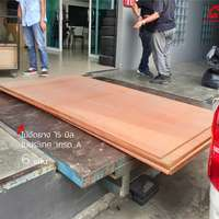 Para Rubber Plywood 15 mm Thailand A Grade cheap price