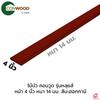 ไม้บัว คอนวูด รุ่นหลุยส์ หน้า 4 นิ้ว หนา 11 มม. สีมะฮอกกานี ราคาถูก