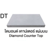 DT200 Diamond Counter Top 200 cm cheap price