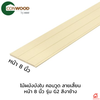 Conwood Lap Siding G2 8 inches Natural cheap price