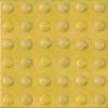 Guiding Block 40x40x3.5 cm Yellow Bottons cheap price