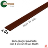 Conwood Mold Classic 4 inches 11 mm Teak cheap price