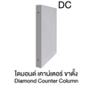 DC555 Diamond Counter Column 55.5 cm cheap price