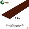 Conwood Decorative Stairs Riser 8 inches 1.2 m Teak cheap price