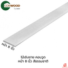 Conwood Eaves Natural 8 inches cheap price