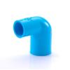 Reducing Elbow 90-WS B SCG 25x20 mm 1x3/4-inch cheap price