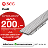 SCG Eaves Liner Cement Timber 7.5x300 cm cheap price