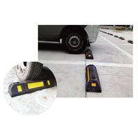 Wheel Stopper CC-D09 cheap price