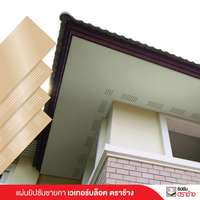 SCG Gypsum Board WeatherBloc cheap price
