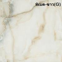 Floor tile Prime Tibet White cheap price
