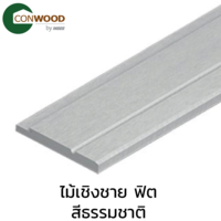 Conwood Eaves Fit Natural cheap price
