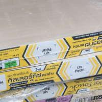 SCG Gypsum Tbar Color Touch cheap price