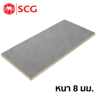 Wood Cement Board SCG 8mm Ceiling Wall cheap price