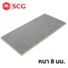SCG Wood Cement Board 120x240x0.8 cm cheap price