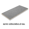 DURA One Cement Board 10 mm cheap price