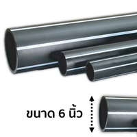 PP Drain Pipe 150 mm (6 inch) 低价