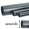 PP Drain Pipe 150 mm (6 inch) Class B Length 6 m cheap price