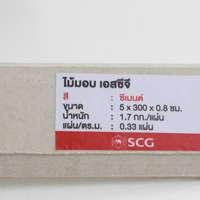 ไม้มอบ สมาร์ทวูด SCG สีซีเมนต์ ราคาถูก