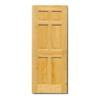 ประตูไม้จริง สยาแดง Unix S-6S ราคาถูก