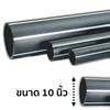 ท่อ PP ท่อพีพี ท่อระบายน้ำ ขนาด 250 มม. (10 นิ้ว) Class B หนา 16.6 มม. ยาว 6 ม. ราคาถูก