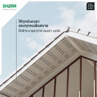 Shera Vent Board Classic 3.2-4 mm cheap price