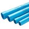 ท่อพีวีซี สีฟ้า ปลายบาน เซาะร่อง อริยะ ราคาถูก