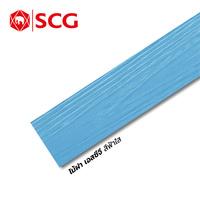 SCG SmartWood Wood Plank Classic Sky Blue cheap price