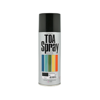 TOA All Purposes Color Spray #0002 低价