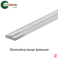 Conwood Door Frame Connect cheap price