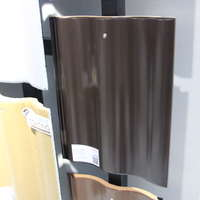Celica Curve Wooden Brown cheap price