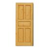 ประตูไม้จริง สยาแดง Unix S-5S ราคาถูก