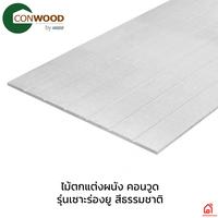 Conwood Decorative Panel U Groove cheap price