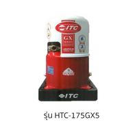 ปั๊มน้ำอัตโนมัติไอทีซี ITC ขนาด 170 วัตต์ รุ่น HTC-175GX5 ราคาถูก