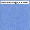 Floor Tile Premium Grand Canyon Blue Glossy 8x8 inches A Grade cheap price