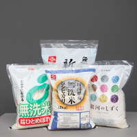Koichi Buki Japanese Rice from Nigata cheap price