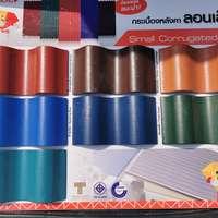 Diamond Small Corrugated Tile Mangkang Green cheap price
