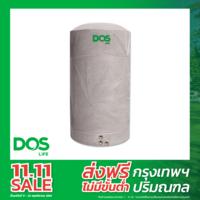DOS PE Tank Natura Silver Nano Titanium cheap price