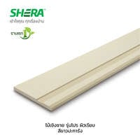 Shera Eaves PRO Smooth Texture Coral White cheap price