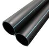 ท่อ HDPE PE80 PN 4 SDR 33 ราคาถูก