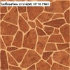 Floor Tile Premium Ocean Stone Brown Glossy 16x16 inches A Grade cheap price