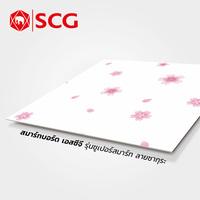 SCG Super Smart Sakura cheap price