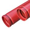 ท่อดับเพลิง ไฟร์เร็กซ์ FIREX SCH 10 Red Primer ราคาถูก