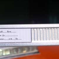 ซีไลน์ C Line กัลวาไนซ์ คุณภาพ ผ่าน QC ราคาถูก