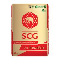 SCG Portland Cement Type I cheap price