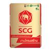 SCG Portland Cement Type I 50 kg cheap price